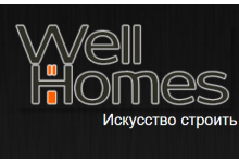 Well Homes