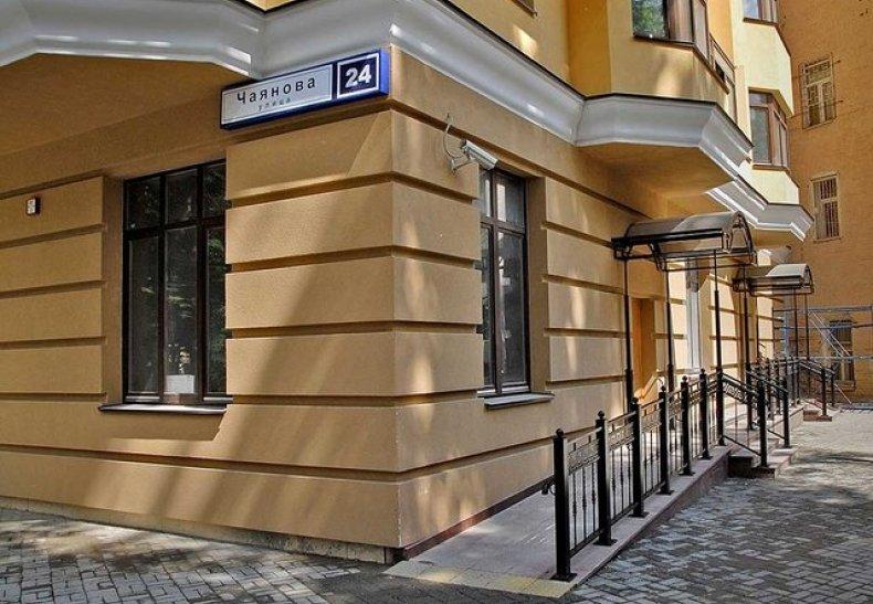 Адреса домов в москве фото